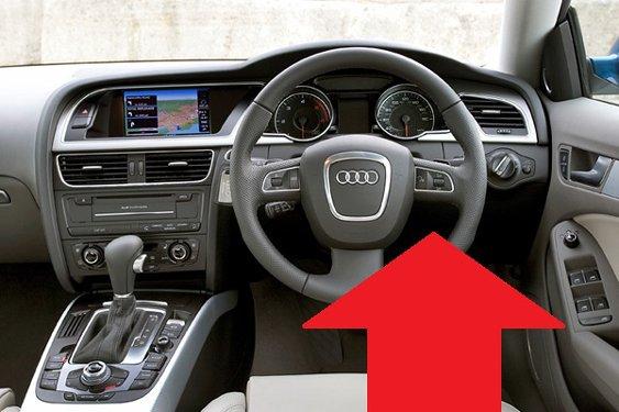 Audi A5 Diagnostic Port Location