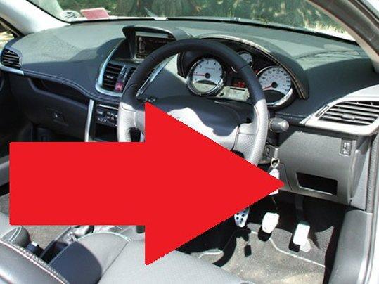 Peugeot 207 Diagnostic Port Location